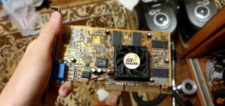 NVIDIA GeForce MX2, год выпуска 2002